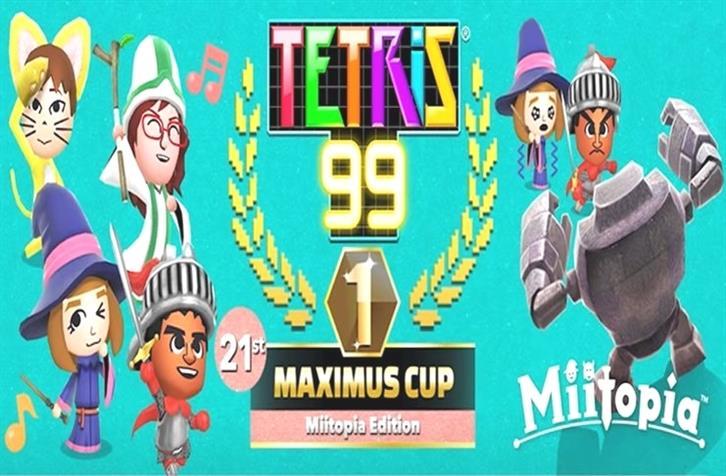 La 21esima Maximus Cup di Tetris 99 sara basata su Miitopia TdIQUF3 1 1