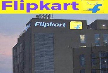 Flipkart il gigante indiano della vendita al dettaglio online 01XXAn 1 27