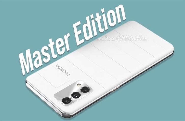 Realme GT Master Edition Previste due varianti 8Sj4kRiB5 1 1
