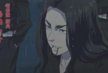 Tokyo Revengers Episodio 19 nel Manga Spoiler data di uscita e tempo NNKWt 1 3
