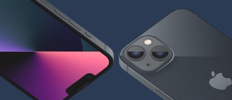 Come impostare e usare Siri su iPhone 13 e 13 Pro r9D2Xg0r 1 1