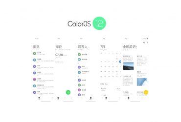 Oppo ha annunciato Android 12 basato su ColorOS 12 ZzTJy0 1 24