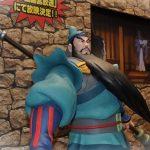 Data di uscita del capitolo 696 di Kingdom spoiler Ryuu Fu haxh5Xt 4