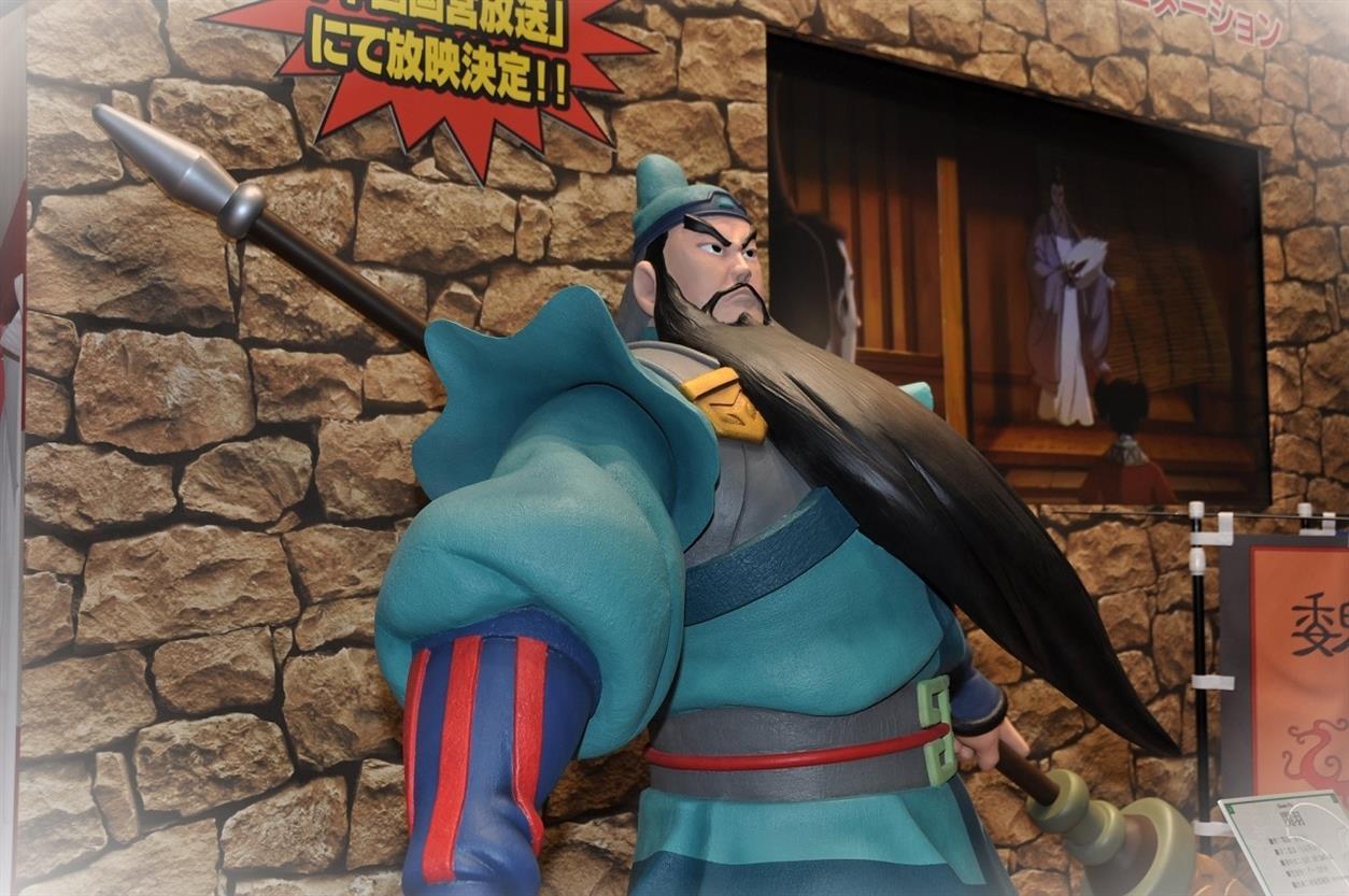 Data di uscita del capitolo 696 di Kingdom spoiler Ryuu Fu 1